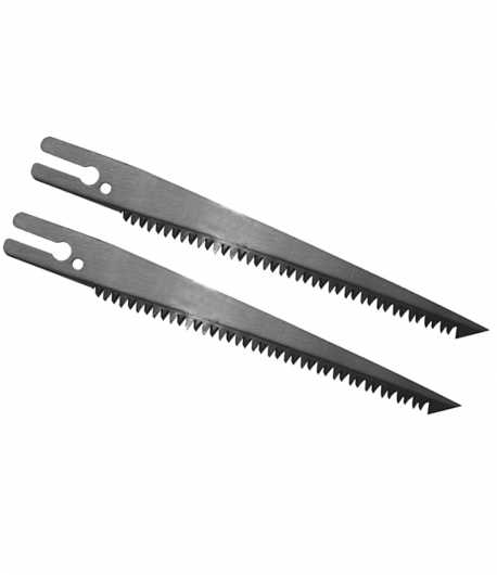 2 pcs spare blades set for the backsaw for gypsum board LT28663