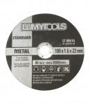 Disc abraziv pentru debitat metale LT08611